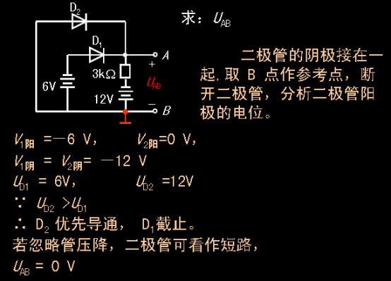 电路 电路图 电子 原理图 554_399