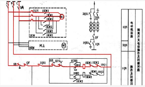 sa在电气电路图表示什么
